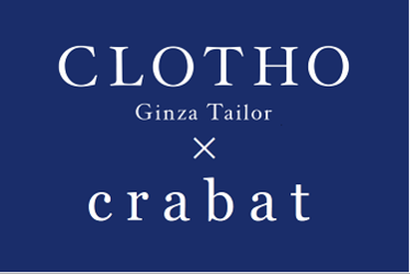 crabat popup shop